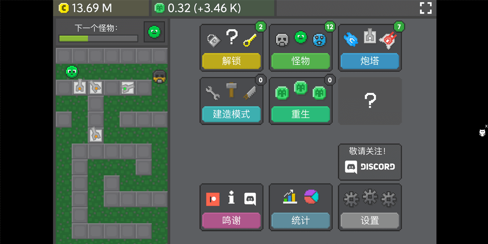 [汉化中]左右互搏塔防放置(Dualforce Idle)